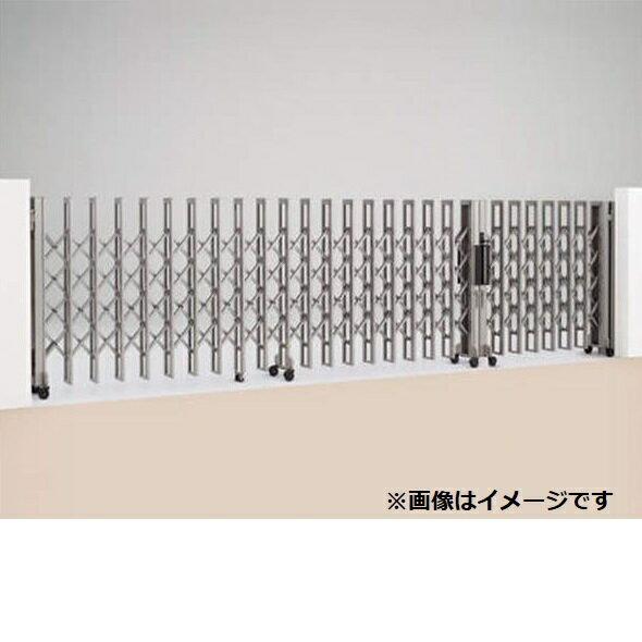 四国化成 クレディアコー1型 両開き親子タイプ F375W H12 【カーゲート 伸縮門扉】
