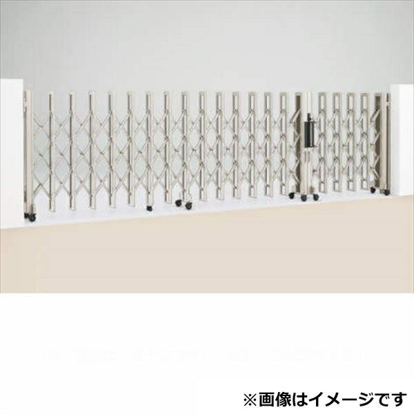 四国化成 クレディアコー2型 両開き親子タイプ F415W H12 【カーゲート 伸縮門扉】