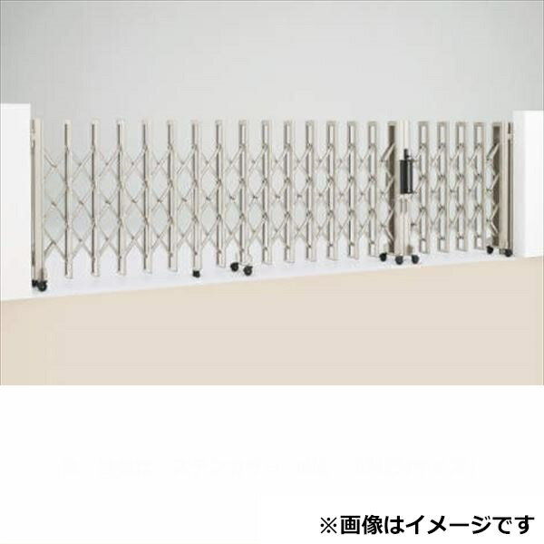 四国化成 クレディアコー2型 両開き親子タイプ F665W H10 【カーゲート 伸縮門扉】