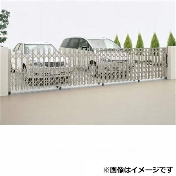 四国化成 クレディアコー3型 ペットガードタイプ 片開き 415S H12 【カーゲート 伸縮門扉】