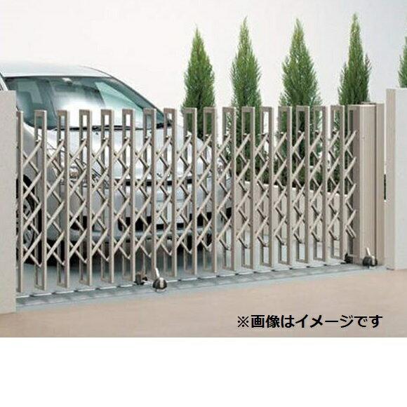 四国化成 クレディアコー1型 電動タイプ  285S 片開き H10 【カーゲート 伸縮門扉】