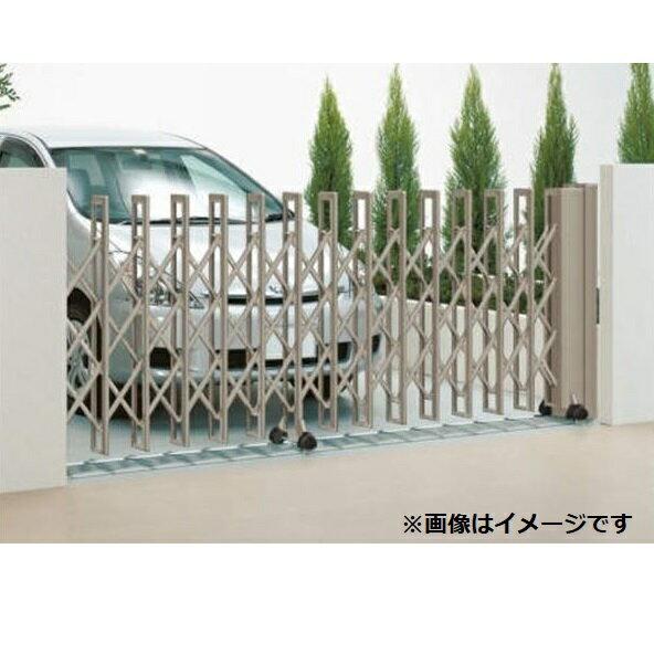 四国化成 クレディアコー2型 電動タイプ  260S 片開き H12 【カーゲート 伸縮門扉】