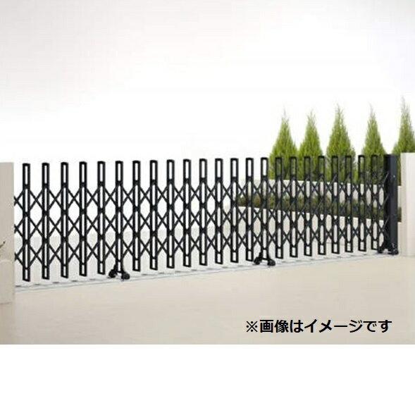 四国化成 ニューハピネスHG アルミタイプ キャスタータイプ 片開き 595S H12 【カーゲート 伸縮門扉】
