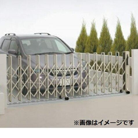 四国化成 ニューハピネスHG アルミタイプ キャスタータイプ 片開き 660S H10 【カーゲート 伸縮門扉】