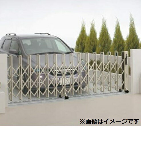 四国化成 ニューハピネスHG アルミタイプ レールタイプ 両開き 280W H10 【カーゲート 伸縮門扉】