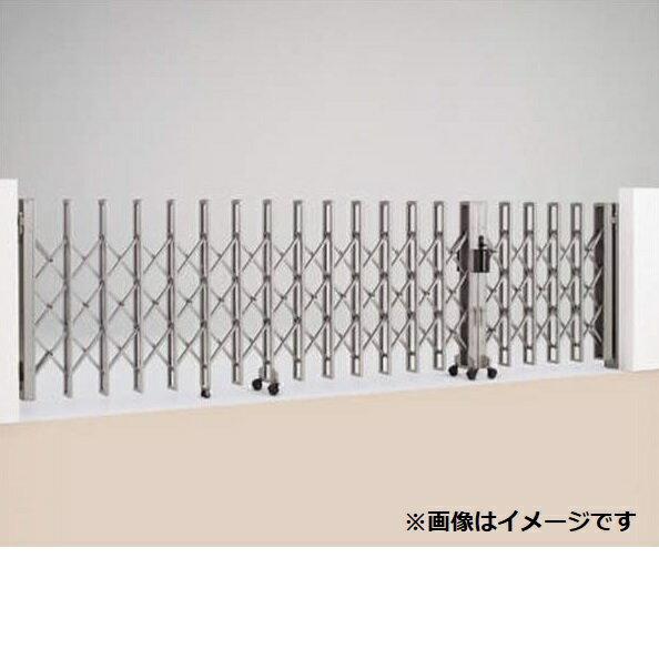 四国化成 ニューハピネスHG 木調タイプ 両開き親子タイプ F500W H12 【カーゲート 伸縮門扉】