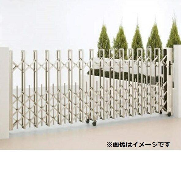 四国化成 ニューハピネスHG ペットガードタイプ  両開き 800W H12 【カーゲート 伸縮門扉】
