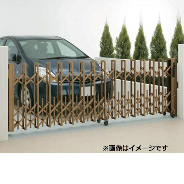 四国化成 ニューハピネスHG ペットガードタイプ  両開き 400W H10 【カーゲート 伸縮門扉】