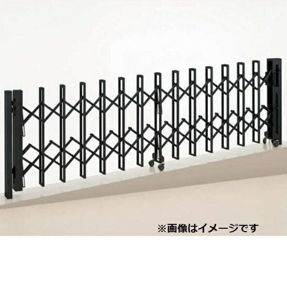 四国化成 ニューハピネスHG 傾斜地タイプ 両開き 480W H10 【カーゲート 伸縮門扉】