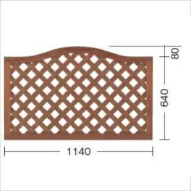 タカショー プロラフィードアーチパネル(S) W1140×H640/720mm 【ラチス 木調フェンス 柵】