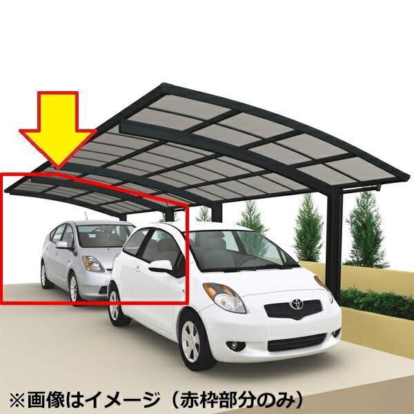 四国化成 バリューポート 延長ユニット *基本セットの同時購入が必要 標準高 熱線吸収ポリカ板 3025 LVPN-K3025 『アルミカーポート 自動車屋根』