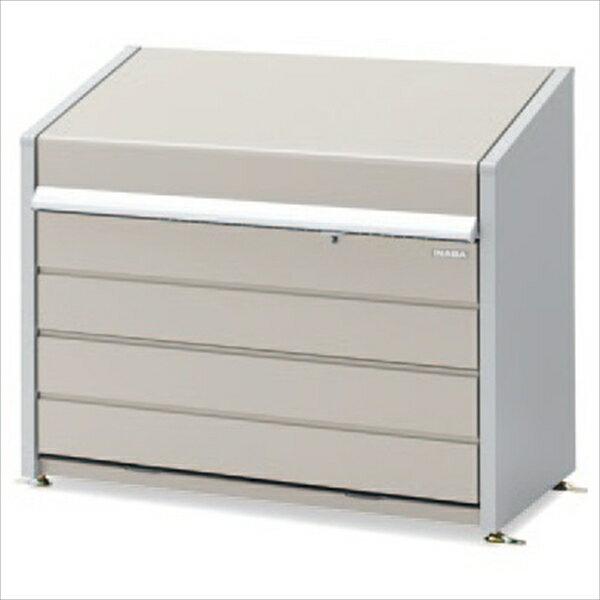 イナバ物置 ダストボックス・ミニ DBN-126P 『追加料金で開梱と組立可能』 『ゴミ袋(45L)集積目安 11袋、世帯数目安 5世帯』 『ゴミ収集庫』