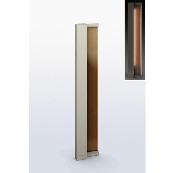 YKK ap ルシアス サインポール A02型 URC-A02 照明付き インターホン加工なし Lタイプ 複合カラー ※表札はネームシールとなります 【機能門柱 機能ポール】