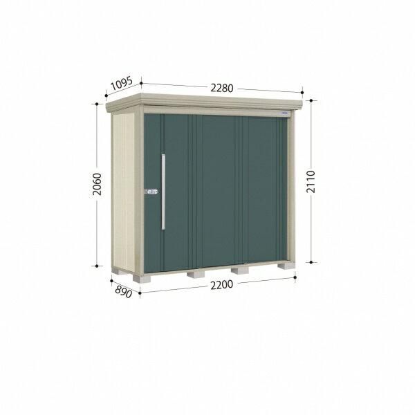 10月31日までのプレゼント企画 タクボ物置 Mr.ストックマン ND-2208 一般・多雪型 標準型 +床保護マット 1セット付き 『追加金額で工事も可能 屋外用中型・大型物置』 ジェイドグレー