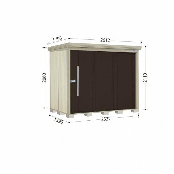 10月31日までのプレゼント企画 タクボ物置 Mr.ストックマン ND-S2515 多雪型 標準型 +床保護マット 1セット付き 『追加金額で工事も可能 屋外用中型・大型物置』 チャコールブラック