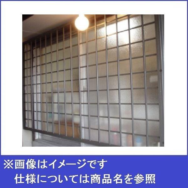 東海アルミ 井桁格子 2724 W2750×H2450