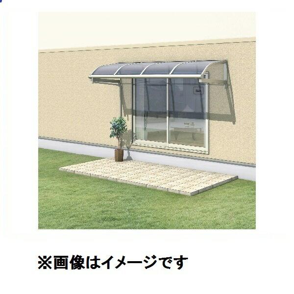 三協アルミ レボリューA 2.5間×2尺 600タイプ/関東間/1・2階用R型/柱なし式/2連結 防汚ポリカ *雨トイは3m×4本を手配します 『テラス屋根』