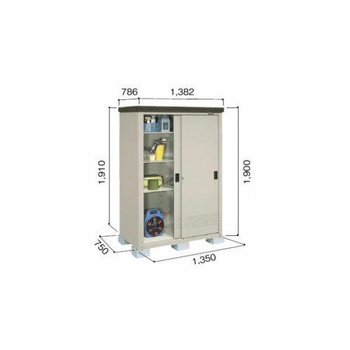 ヨド物置 エポミニ YMEM-1307H 『断熱構造の屋外用小型物置 追加金額で工事も出来ます』  ダークブラウン