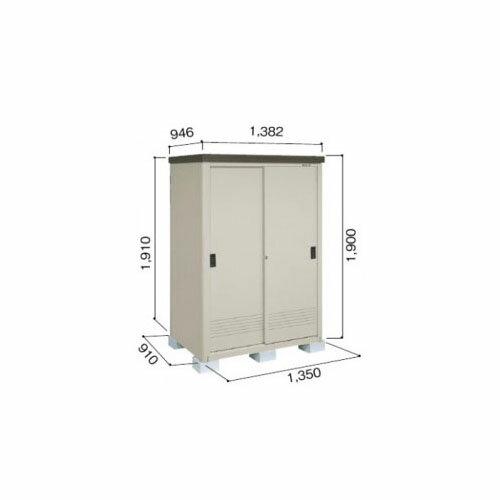 ヨド物置 エポミニ YMEM-1309H 『断熱構造の屋外用小型物置 追加金額で工事も出来ます』  ダークブラウン
