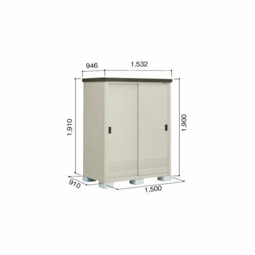 ヨド物置 エポミニ YMEM-1509H 『断熱構造の屋外用小型物置 追加金額で工事も出来ます』  ダークブラウン