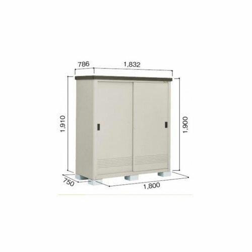ヨド物置 エポミニ YMEM-1807H 『断熱構造の屋外用小型物置 追加金額で工事も出来ます』  ダークブラウン