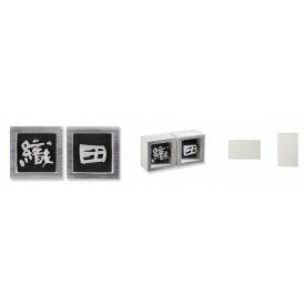 美濃クラフト アルミ鋳物シリーズ リソッドスタイル CX-13 (一文字の価格) 【表札 サイン】