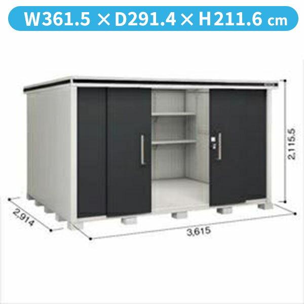 2016人気商品 ヨド物置 エルモ LMD-3629 一般型 『追加金額で工事も可能 屋外用中型・大型物置』  スミ