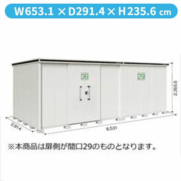 ヨド物置 エルモ LMD-6529HAL 結露低減材付タイプ 一般型 『屋外用大型物置』  カシミヤベージュ