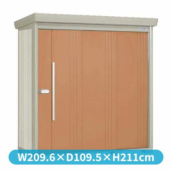 10月31日までのプレゼント企画 タクボ物置 Mr.ストックマン ND-2008 一般・多雪型 標準型 +床保護マット 1セット付き 『追加金額で工事も可能 屋外用中型・大型物置』 トロピカルオレンジ