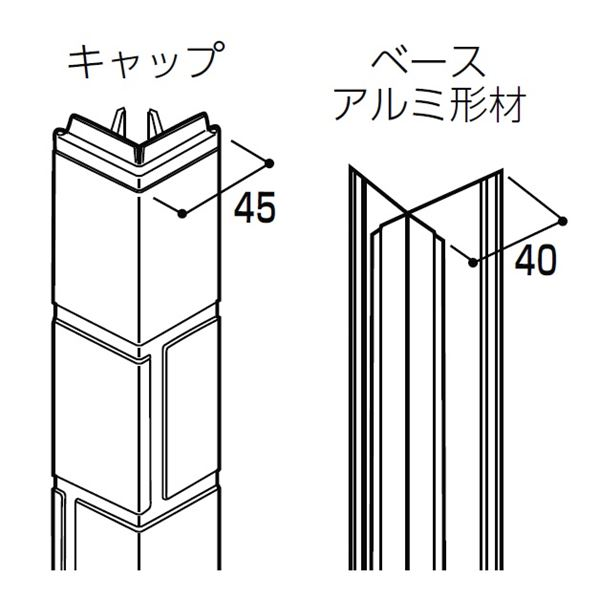 Ykk ap アルミ外装材 専用部材 アルカベール 深絞りシリーズ クオリティジェット クリアパミス 同質出幅キャップ 16本 TX ZA D8P-CY  『重ね貼りで手軽。外壁リフォームに』 クリアグレイ