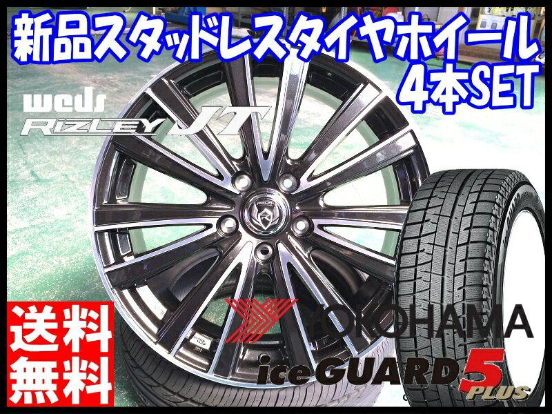 ・送料無料!!・iceGUARD 5PLUS 205/55R16ヨコハマ/YOKOHAMA IG50+・冬用 新品 16インチ・スタッドレス タイヤ ホイール セットライツレー JT・16×6.5J+40 5/114.3*オーリス ルミオン リーフ