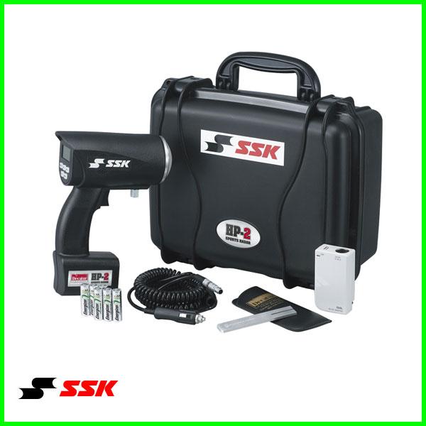 ★SSK(エスエスケイ) スピードガン(コードレスタイプ) SGR110【送料無料】