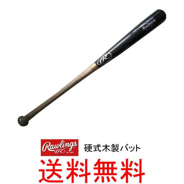 ローリングス 硬式用木製バット ホワイトアッシュ 井口(ロッテ)モデル【送料無料/野球用品】