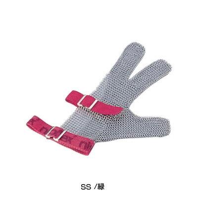 ニロフレックス メッシュ手袋 3本指(片手)(ナイロン繊維ベルト) SS SS3 <緑>( キッチンブランチ )