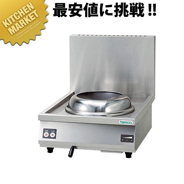 タニコー IH中華レンジ(卓上タイプ) TICR-606T【運賃別途】 業務用 【kmaa】