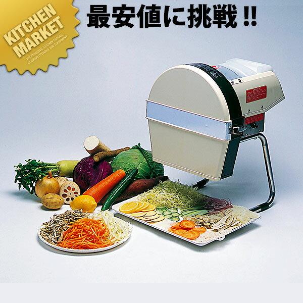 電動スライサー KB-745E 【kmaa】