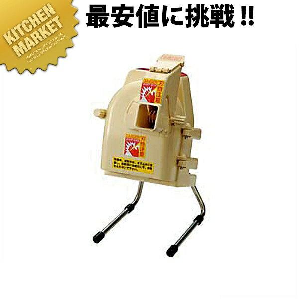 電動高速ネギカッターNC-2【kmaa】