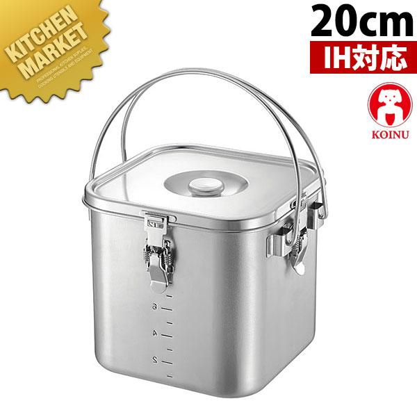 本間製作所 仔犬印 KO19-0電磁調理器対応角型給食缶 目盛付 20cm 7.0L【N】