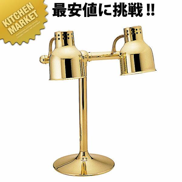 【送料無料】SWランプウォーマー2灯式メタルベース【N】