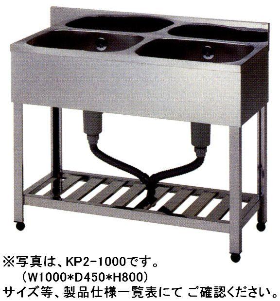 【送料無料】新品!アズマ 2槽シンク W900*D600*H800 HP2-900