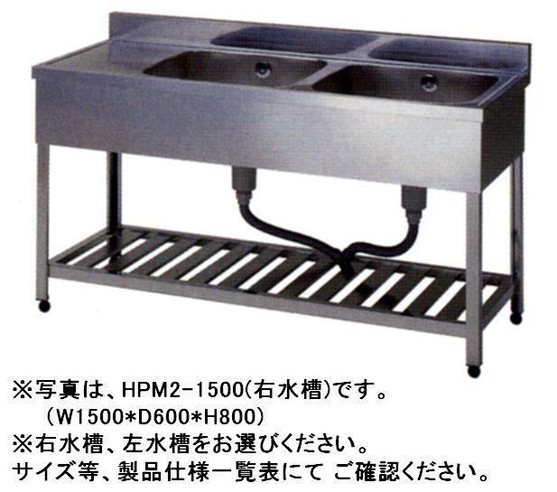 【送料無料】新品!アズマ 2槽水切シンク 1200*450*800 KPM2-1200