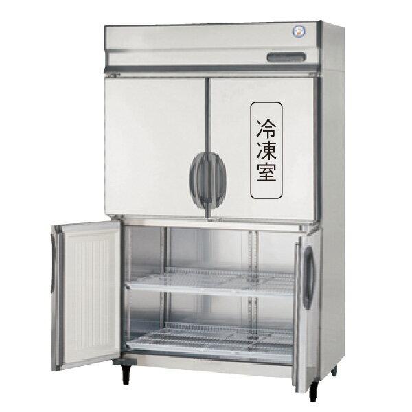 【送料無料】新品!フクシマ 4枚扉インバーター冷凍冷蔵庫 ARN-121PM-F[受注生産]