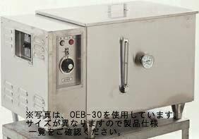 ��料無料】押切電機 電気ブースター OEB-18