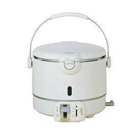 【送料無料】新品!パロマ製 業務用ガス炊飯器(約0.3升) PR-60DF