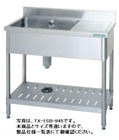 【送料無料】新品!タニコー 台付一槽シンク (バックガードあり) W1000*D450*H800 TX-1SB-1045