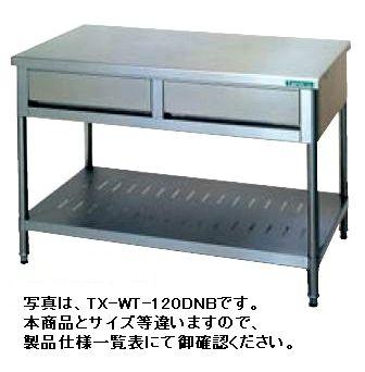 【送料無料】新品!タニコー 引出付作業台 (バックガードなし) W1800*D900*H800 TX-WT-180BDW