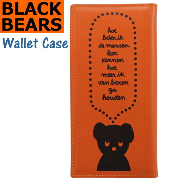 BLACK BEARS ブラックベア イタリア製の本革を使用した長財布 オレンジ