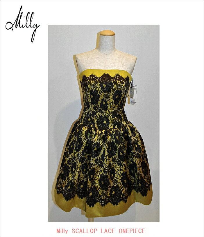 "MILLY【ミリー""スカロップ・レースドレス""yellow】"