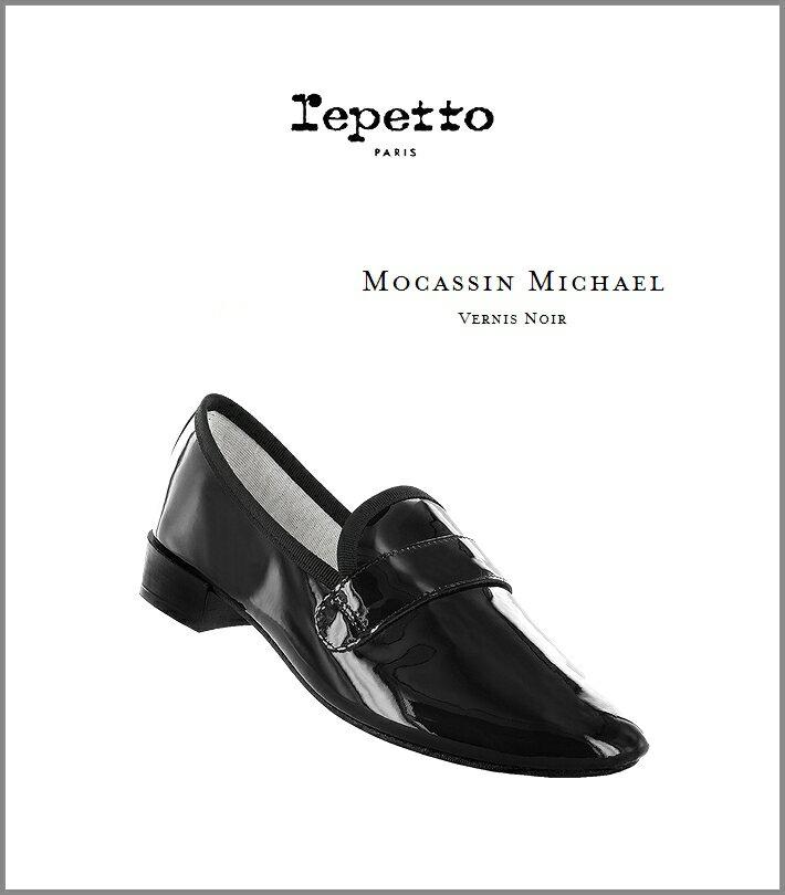 """【レペット""""マイケルオム""""エナメル/ブラック】【Repetto""""Michael-Homme""""verni/black】"""