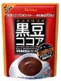 【ポイント13倍相当】ハウスウェルネスフーズ1杯で黒豆40粒分のイソフラボン『黒豆ココア 234g×20個セット』【RCP】